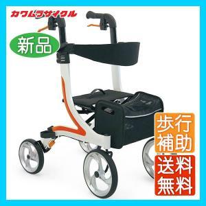 カワムラサイクル 四輪歩行車 KW40 介護用品 歩行介助 補助具|yua-shop