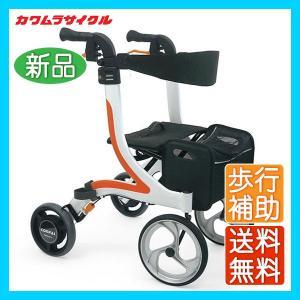 カワムラサイクル 四輪歩行車 KW41 介護用品 歩行介助 補助具 介護用歩行器|yua-shop