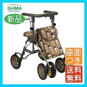 島製作所 四輪歩行車 シンフォニーライト 介護用品 歩行介助 補助具|yua-shop