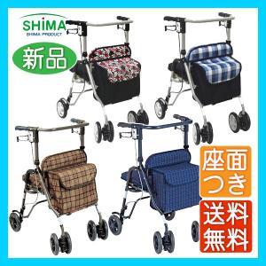 島製作所 四輪歩行車 シンフォニーSP 介護用品 歩行介助 補助具|yua-shop