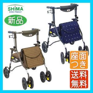 島製作所 四輪歩行車 シンフォニープラス80 介護用品 歩行介助 補助具|yua-shop