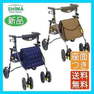 島製作所 四輪歩行車 シンフォニープラス75 介護用品 歩行介助 補助具|yua-shop