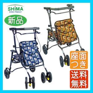 島製作所 四輪歩行車 シンフォニーワイドSP 介護用品 歩行補助|yua-shop