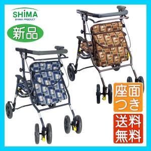 島製作所 四輪歩行車 シンフォニーワイドSP 小タイプ 介護用品 歩行介助|yua-shop