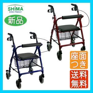 島製作所 四輪歩行車 シンフォニー 介護用品 歩行介助 補助具|yua-shop