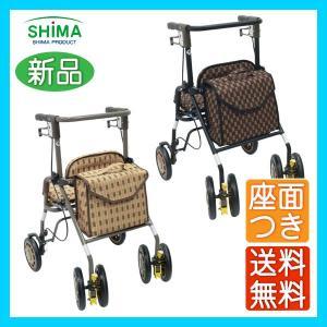 島製作所 四輪歩行車 シンフォニーEVO 介護用品 歩行介助 補助具|yua-shop