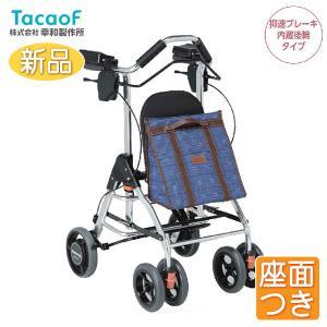 幸和製作所 歩行車 テイコブリトルRF WAW02 歩行介助 補助具|yua-shop