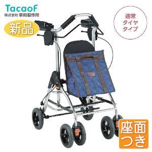 幸和製作所 歩行車 テイコブリトルF WAW03 歩行介助 補助具|yua-shop
