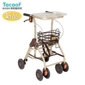 幸和製作所 歩行車 テイコブリトルホーム WAW05 介護用品 歩行介助 補助具|yua-shop