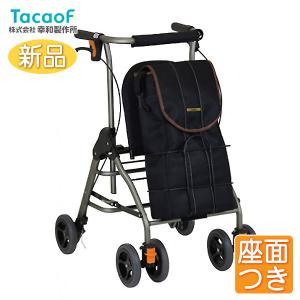 幸和製作所 歩行車 テイコブリトルボンベ WAW06 介護用品 歩行介助 補助具|yua-shop