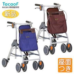 幸和製作所 歩行車 テイコブリトルスリム WAW04 介護用品 歩行介助 補助具|yua-shop