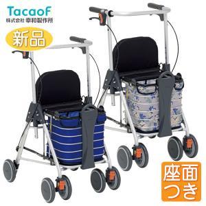 幸和製作所 TacaoF 歩行車 テイコブリトルワゴン WAW07 歩行介助 補助具|yua-shop