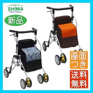 島製作所 四輪歩行車 シンフォニーSP スリム 介護用品 歩行介助 補助具|yua-shop