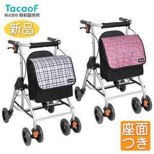 幸和製作所 TacaoF 歩行車 テイコブリトルハイII  WAW15 歩行介助 補助具|yua-shop