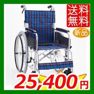車椅子 マキテック (マキライフテック) ワイドタイプ車椅子 KS50-4643NC 介護 自走用|yua-shop