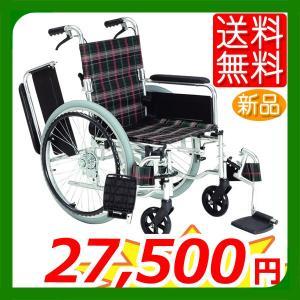車椅子 マキテック KS80-4043 自走式 多機能|yua-shop