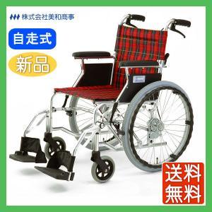 車椅子 軽量 折りたたみ 室内 室外 MIWA / ミワ ラクポン HTB-20D 介護用品 介護 自走用|yua-shop