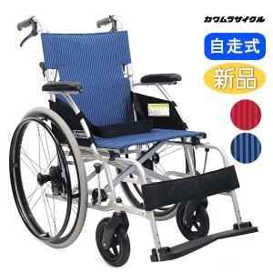 車椅子 カワムラサイクル BML22-40SB 軽量 折りたたみ モジュール 自走用 室内 室外|yua-shop