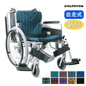 車椅子 車イス 車いす カワムラサイクル KA822-40(38・42)B 介護用品 介護 自走用 メーカー直送 メーカー保証1年付 送料無料|yua-shop