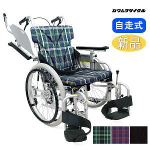 車椅子 車イス 車いす カワムラサイクル こまわりくん KAK20-40B-LO 介護用品 介護 自走用 メーカー直送 メーカー保証1年付 送料無料|yua-shop