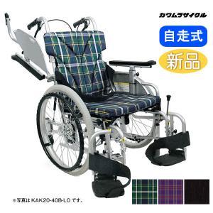 車椅子 車イス 車いす カワムラサイクル こまわりくん KAK18-40B-LO 介護用品 介護 自走用 メーカー直送 メーカー保証1年付 送料無料|yua-shop