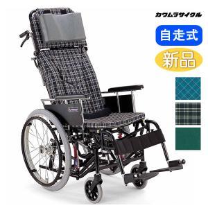 カワムラサイクル KX22-42N ティルト&リクライニング 車椅子 メーカー保証1年付|yua-shop