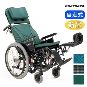 カワムラサイクル KX22-42EL ティルト&リクライニング 車椅子 メーカー保証1年付 送料無料|yua-shop