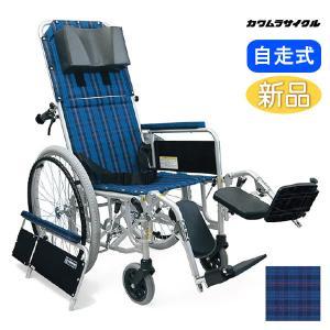 車椅子 車イス 車いす カワムラサイクル RR52-N リクライニング 自走用 介護用品 介護 メーカー直送 メーカー保証1年付 送料無料|yua-shop