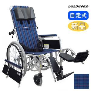 車椅子 車イス 車いす カワムラサイクル RR52-NB リクライニング 自走用 介護用品 介護 メーカー直送 メーカー保証1年付 送料無料|yua-shop