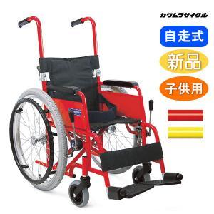 車椅子 車イス 車いす カワムラサイクル KAC-N32(28・30) 介護用品 介護 自走用 メーカー直送 メーカー保証1年付 送料無料|yua-shop