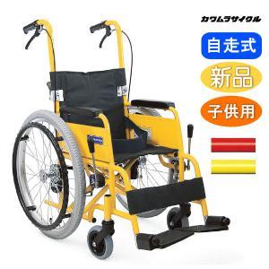 車椅子 車イス 車いす カワムラサイクル KAC-NB32(28・30) 介護用品 介護 自走用 メーカー直送 メーカー保証1年付 送料無料|yua-shop