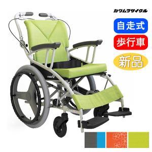 車椅子 車イス 車いす 軽量 折りたたみ 室内 室外 カワムラサイクル AY18-38 介護用品 介護 自走用 メーカー直送 メーカー保証1年付 送料無料|yua-shop