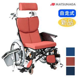 車椅子 車イス 車いす 松永製作所 OS-11TRSP ティルト&リクライニング 自走用 介護用品 介護 メーカー直送 メーカー保証1年付 送料無料|yua-shop