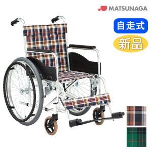 車椅子 車イス 車いす 松永製作所 AR-111 介護用品 介護 自走用 メーカー直送 メーカー保証1年付 送料無料|yua-shop