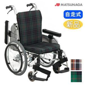 車椅子 松永製作所 AR-911S モジュール 自走用|yua-shop