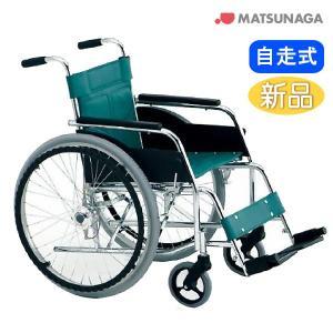 車椅子 車イス 車いす 松永製作所 DM-81AH 介護用品 介護 自走用 メーカー直送 メーカー保証1年付 送料無料|yua-shop