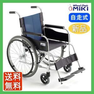 車椅子 軽量 室内 室外 ミキ MiKi BAL-0W 介護 自走用 座幅44cm ワイドタイプ|yua-shop