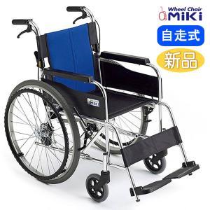 車椅子 軽量 折りたたみ 室内 室外 ミキ MiKi BAL-1 自走用|yua-shop