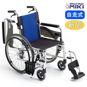車椅子 ミキ MiKi BAL-3 介護 自走用 移乗機能|yua-shop