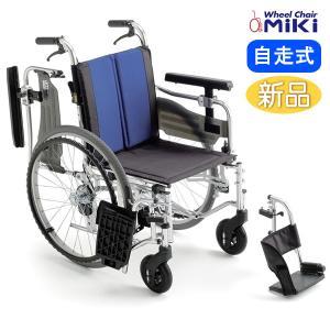 車椅子 ミキ MiKi BAL-5 モジュール 多機能 自走用 介護 移乗機能|yua-shop