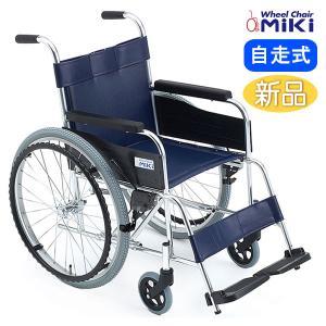 車椅子 軽量 室内 室外 ミキ MiKi MPN-4 介護 自走用|yua-shop