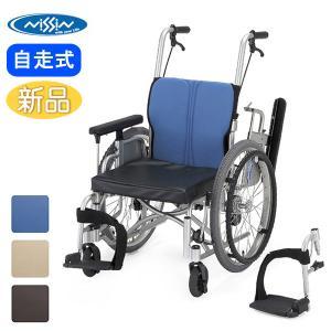 車椅子 車イス 車いす 日進医療器 日進医療 KICKLLE キックル 介護用品 介護 自走用 メーカー直送 メーカー保証1年付 送料無料|yua-shop