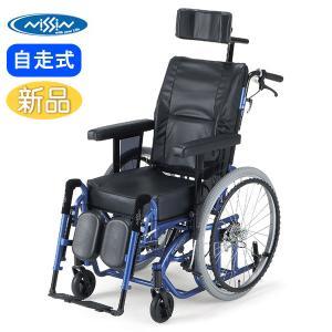 車椅子 車イス 車いす 日進医療器 日進医療 MAJESTY マジェスティ  ティルト&リクライニング 自走用 介護用品 介護 メーカー直送 メーカー保証1年付 送料無料|yua-shop