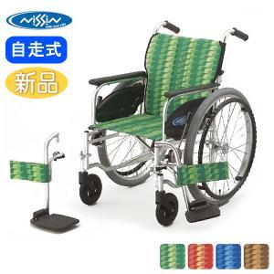 車椅子 車イス 車いす 日進医療器 日進医療 NA-406FO 介護用品 介護 自走用 メーカー直送 メーカー保証1年付 送料無料|yua-shop