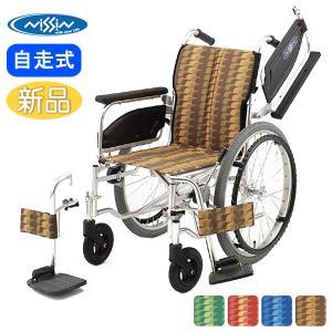 車椅子 車イス 車いす 日進医療器 日進医療 NA-406W 介護用品 介護 自走用 メーカー直送 メーカー保証1年付 送料無料|yua-shop