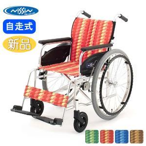 車椅子 車イス 車いす 軽量 折りたたみ 室内 室外 日進医療器 日進医療 NA-426A 介護用品 介護 自走用 メーカー直送 メーカー保証1年付 送料無料|yua-shop
