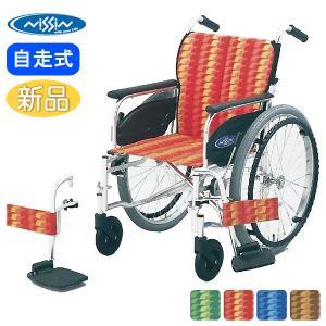車椅子 車イス 車いす 日進医療器 日進医療 NA-426FO 介護用品 介護 自走用 メーカー直送 メーカー保証1年付 送料無料|yua-shop