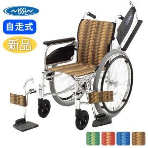 車椅子 車イス 車いす 日進医療器 日進医療 NA-426W 介護用品 介護 自走用 メーカー直送 メーカー保証1年付 送料無料|yua-shop