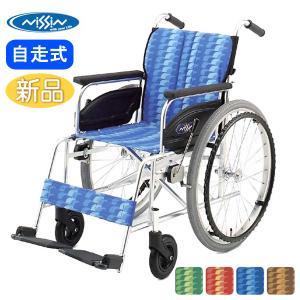 車椅子 車イス 車いす 日進医療器 日進医療 NA-446A 介護用品 介護 自走用 メーカー直送 メーカー保証1年付 送料無料|yua-shop