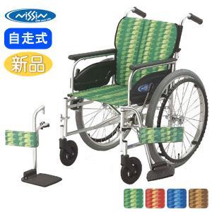 車椅子 車イス 車いす 日進医療器 日進医療 NA-446FO 介護用品 介護 自走用 メーカー直送 メーカー保証1年付 送料無料|yua-shop